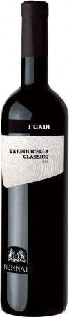 Valpolicella Classico DOC - I GADI Benatti